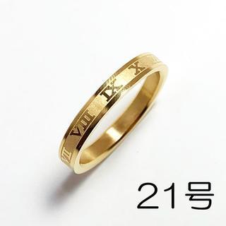 ローマ数字入りサージカルステンレス・リング ゴールドカラー(リング(指輪))