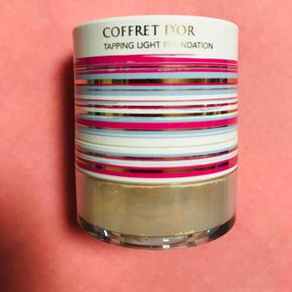 コフレドール(COFFRET D'OR)のコフレドールタッピングライトファンデーション01(ファンデーション)