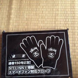 ステューシー(STUSSY)のステューシー 雑誌付録 スマホ対応手袋 未開封【値下げ】(手袋)