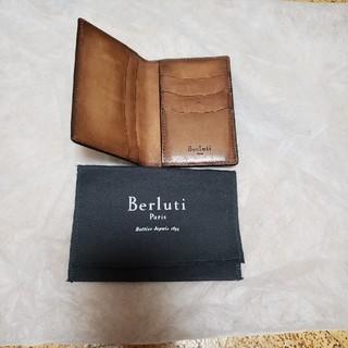 ベルルッティ(Berluti)のベルルッティのカード入れ(名刺入れ/定期入れ)