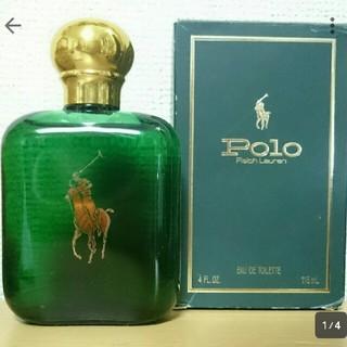 Ralph Lauren - 大きい118ml ★ラルフローレン  ポロ オードトワレ polo グリーン