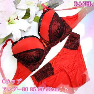 C80L♡レース赤♪ブラ&ショーツ 大きいサイズ(ブラ&ショーツセット)