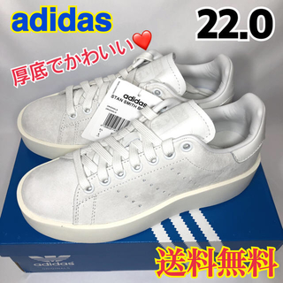 アディダス(adidas)の★新品★アディダス  スタンスミス  スニーカー  ホワイト ボールド 22.0(スニーカー)