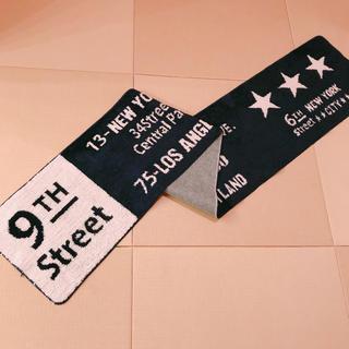 シマムラ(しまむら)のしまむらキッチンマット 男前 バスロールサイン 270cm ブルックリン(キッチンマット)