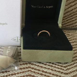 ヴァンクリーフアンドアーペル(Van Cleef & Arpels)のヴァンクリーフ &アーペル ペルレリング(リング(指輪))