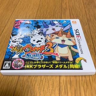 ニンテンドー3DS(ニンテンドー3DS)の妖怪ウォッチ3 スシ(携帯用ゲームソフト)