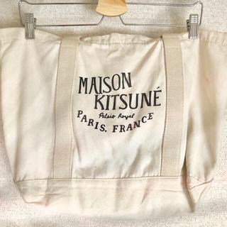MAISON KITSUNE' - メゾンキツネ トートバッグ