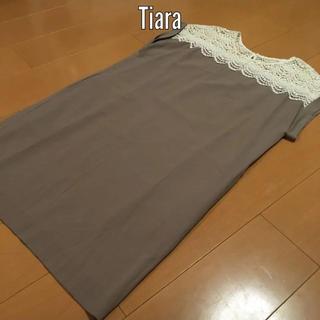 ティアラ(tiara)のティアラ ワンピース 綺麗目 ブラウン フォーマル レディース(ひざ丈ワンピース)