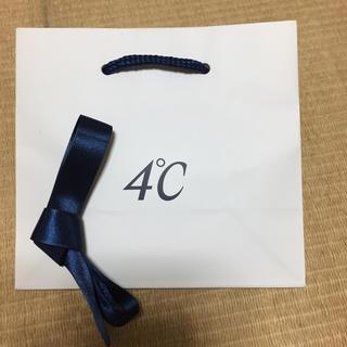 ヨンドシー(4℃)の【売り切り価格‼︎】4℃♡ショッパー&リボンセット⭐︎新品(ショップ袋)