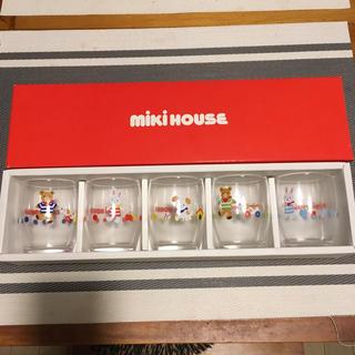 ミキハウス(mikihouse)のミキハウスグラスセット(グラス/カップ)