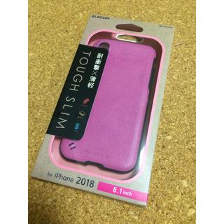 エレコム(ELECOM)のiPhone XR ケース レザー調 ピンク 耐衝撃 アイフォーン カバー TS(iPhoneケース)