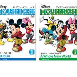 ディズニー(Disney)のマウササイズ DVD 2、3 希少 美品(スポーツ/フィットネス)