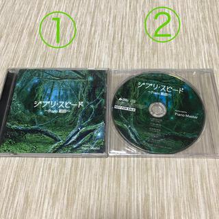 ジブリ - ジブリ スピード ピアノ組曲 2枚