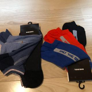 ディーゼル(DIESEL)のりょん様 専用 新品 ディーゼル 靴下 メンズ用 3足セット(ソックス)