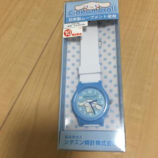 サンリオ(サンリオ)のお値下げ サンリオ シナモロール   腕時計(腕時計)