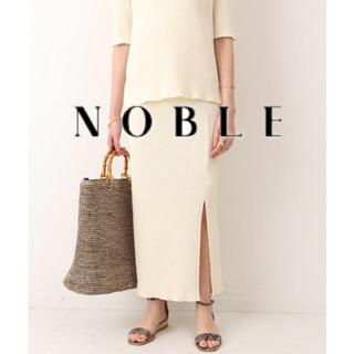 ノーブル(Noble)の新品タグ付き★完売!NOBLE トタンテレコロングスカート38(ロングスカート)