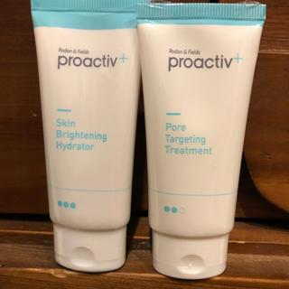 プロアクティブ(proactiv)の未開封プロアクティブプラス2個セットステップ2ステップ3(美容液)