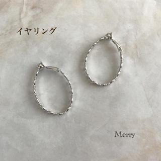 イエナスローブ(IENA SLOBE)の【高品質】デザインフープイヤリング(イヤリング)