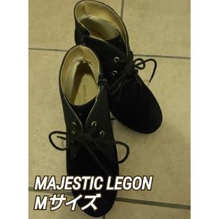 マジェスティックレゴン(MAJESTIC LEGON)のMAJESTIC LEGON 黒 ショートブーツ(ブーツ)
