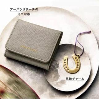 アーバンリサーチ(URBAN RESEARCH)の付録☆アーバンリサーチミニ財布(財布)