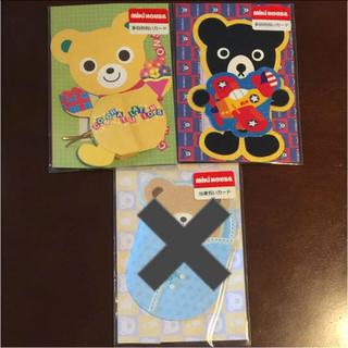 ミキハウス(mikihouse)のミキハウス メッセージ カード(その他)