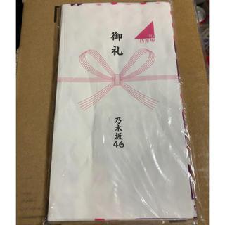 ノギザカフォーティーシックス(乃木坂46)の乃木坂46 手ぬぐい 非売品(その他)