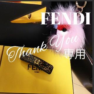 フェンディ(FENDI)の専用★FENDI バレッタ(バレッタ/ヘアクリップ)