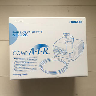 オムロン(OMRON)のオムロンコンプレッサー付ネブライザ NE-C28 OMRON (その他)