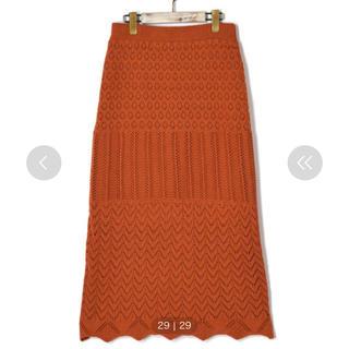 ダブルクローゼット(w closet)のニット編みスカート(ロングスカート)