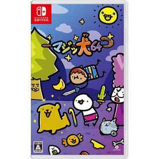 ニンテンドースイッチ(Nintendo Switch)のSwitch マジッ犬64(家庭用ゲームソフト)