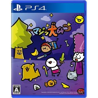 プレイステーション4(PlayStation4)のPS4 マジッ犬64 (家庭用ゲームソフト)