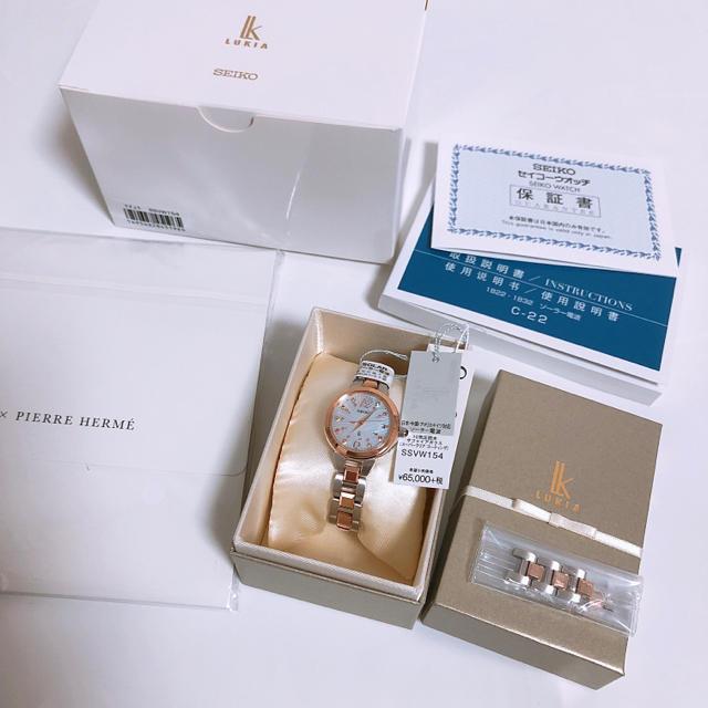 パテックフィリップコピー時計 / SEIKO - 新品 セイコー ルキア SSVW154 2019サマー限定モデルの通販 by ×××|セイコーならラクマ