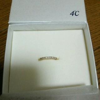 ヨンドシー(4℃)の4℃ ヨンドシー リング 指輪 イエローゴールド ハーフエタニティ ダイヤモンド(リング(指輪))