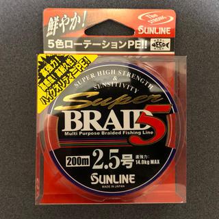 値下げ!【PEライン】サンライン スーパーブレイド5 2.5号 200m (釣り糸/ライン)