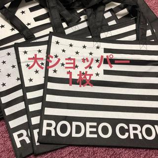 ロデオクラウンズワイドボウル(RODEO CROWNS WIDE BOWL)のRCWB✳︎旧ショッパー中サイズ3枚SET✳︎(ショップ袋)