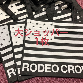 ロデオクラウンズワイドボウル(RODEO CROWNS WIDE BOWL)のRCWB✳︎旧ショッパー大1枚✳︎売約済みです✳︎(ショップ袋)