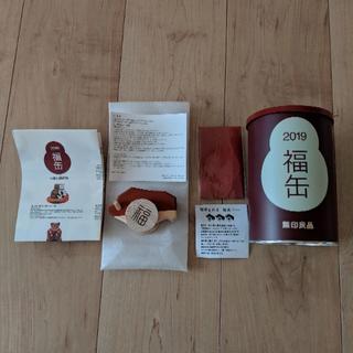 ムジルシリョウヒン(MUJI (無印良品))の無印良品  福缶  木彫り 福亥(置物)