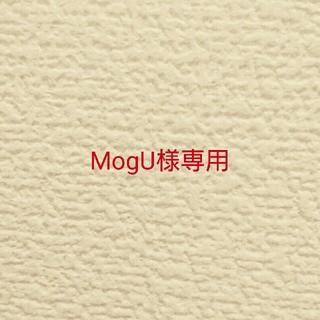 ミキハウス(mikihouse)のMogU様専用  MIKI HOUSE計三点(Tシャツ)