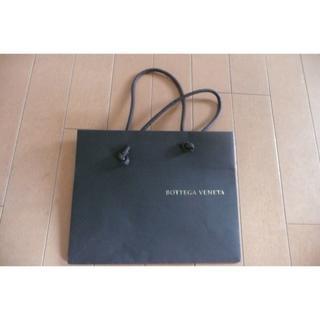 ボッテガヴェネタ(Bottega Veneta)のボッテガヴェネタのショップ袋(ショップ袋)
