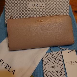 フルラ(Furla)の新品!未使用!♥️FURLA♥️ベージュ色長財布。ファスナー式。(長財布)