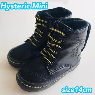 ヒステリックミニ(HYSTERIC MINI)のヒステリックミニ ヒスミニ ブーツ 14cm(ブーツ)