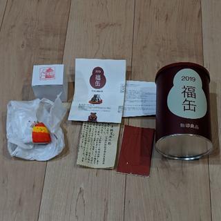 ムジルシリョウヒン(MUJI (無印良品))の無印良品  福缶  芝原人形 宝珠狐(置物)