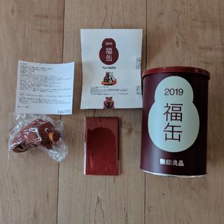 ムジルシリョウヒン(MUJI (無印良品))の無印良品  福缶  三春張子 うり坊(置物)