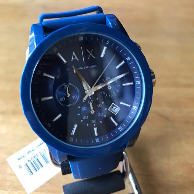 シャネル時計時計 新品 、 ARMANI EXCHANGE - 新品✨アルマーニエクスチェンジ クオーツ メンズ 腕時計 AX1327 ネイビーの通販 by てっちゃん(´∀`)|アルマーニエクスチェンジならラクマ