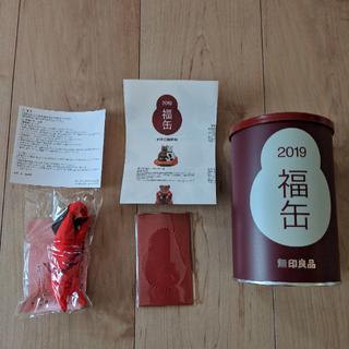 ムジルシリョウヒン(MUJI (無印良品))の無印良品  福缶  猿ぼぼ(置物)