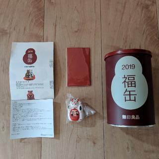 ムジルシリョウヒン(MUJI (無印良品))の無印良品  福缶  ダルマ抱き招き猫(置物)
