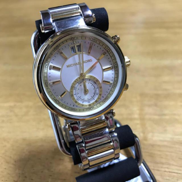 オメガ 時計 盛岡 / Michael Kors - 新品✨マイケルコース MICHAEL KORS 腕時計 メンズ MK6225の通販 by てっちゃん(´∀`)|マイケルコースならラクマ
