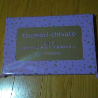 ツモリチサト(TSUMORI CHISATO)のクックパッドプラス付録 ツモリチサト 猫のおでかけ 保冷3点セット(弁当用品)