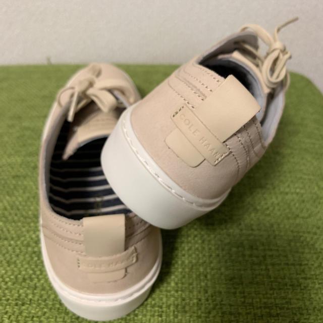 Cole Haan(コールハーン)のコールハーン  メンズの靴/シューズ(スニーカー)の商品写真