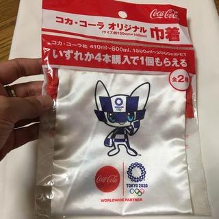 コカコーラ(コカ・コーラ)のミライトワ巾着袋ホワイトa0055(ノベルティグッズ)